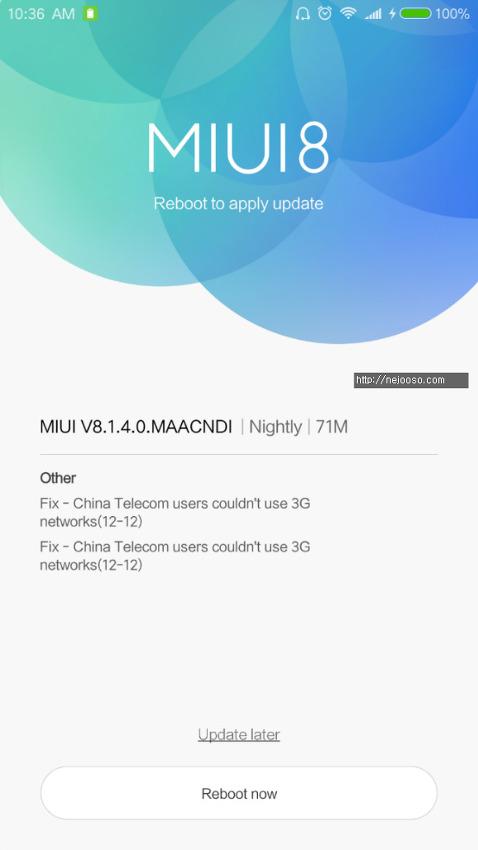 샤오미 - MIUI8 V8.1.4.0 업데이트..
