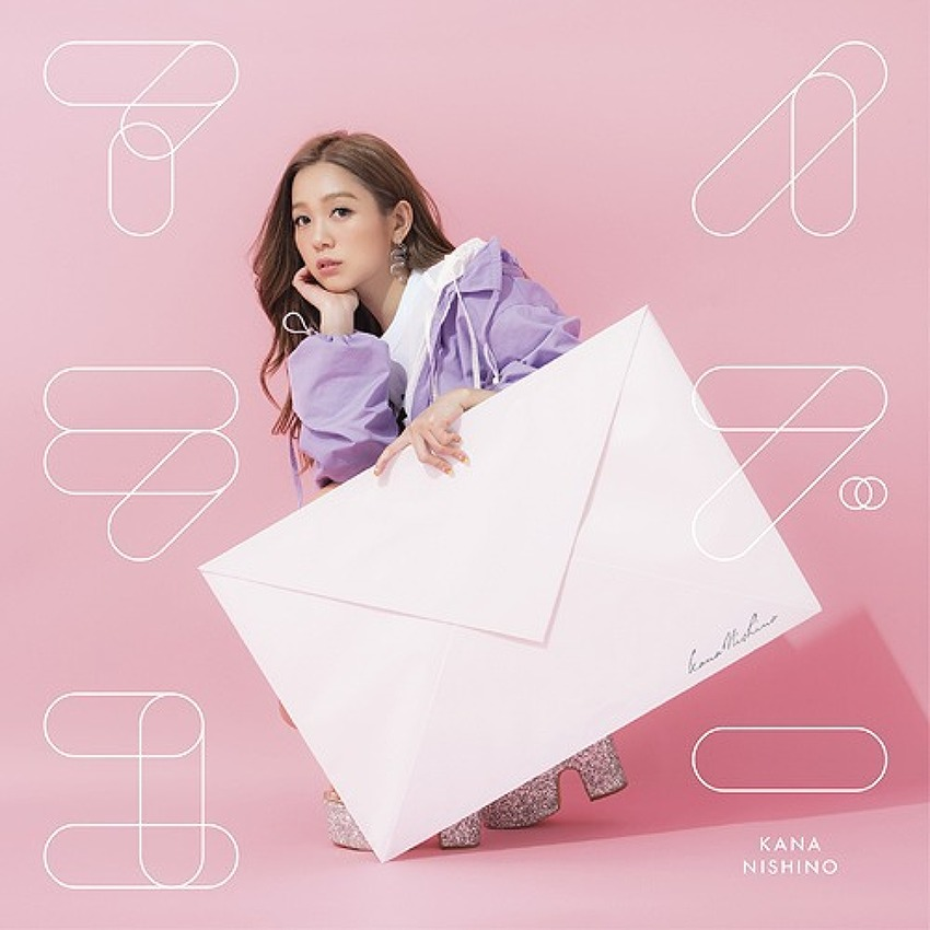 Kana Nishino Single – I Love You (アイラブ..