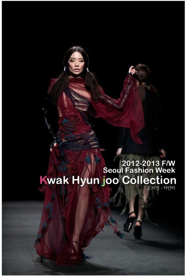 말이 필요없는 패션쇼, 2012 F/W 서울패션위크 곽현주 컬렉션