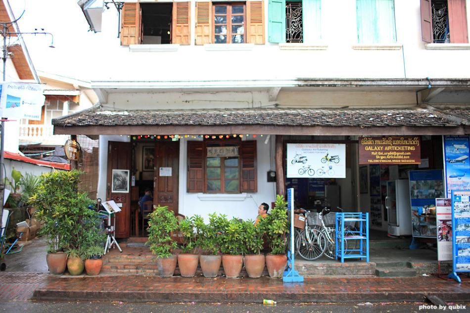 [루앙프라방 맛집] 한식당, 빅트리 카페(Big Tree Cafe)