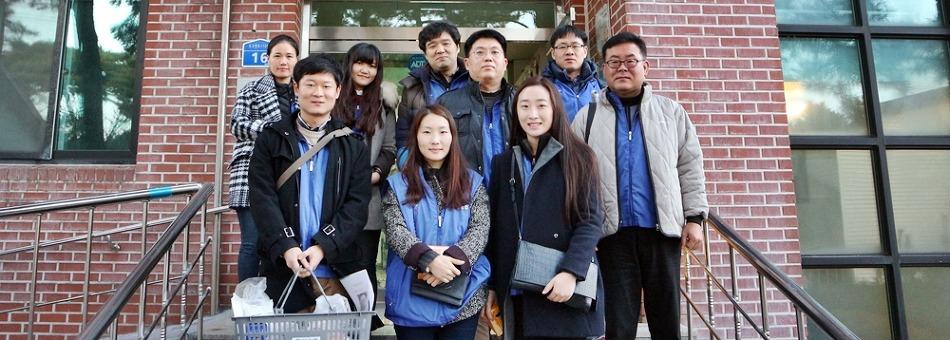 삼성전자 온양캠퍼스 하야로비 봉사팀의 겨울나기
