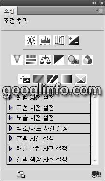 포토샵 CS5 강좌, 조정 패널, Adjustments             panel