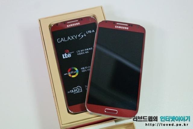 갤럭시S4 LTE-A, 갤럭시S4, 후기, LTE-A, 레드오로라, SKT 갤럭시S4 LTE-A