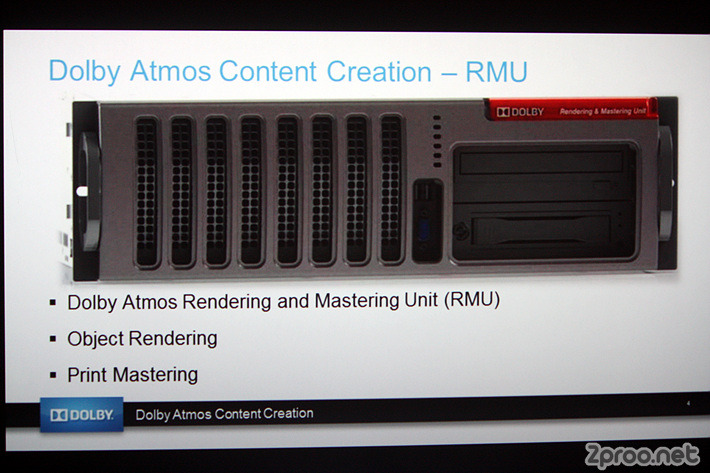 Demystifying our new IMMERSION GOD: ATMOS RENDERING & MASTERING UNIT