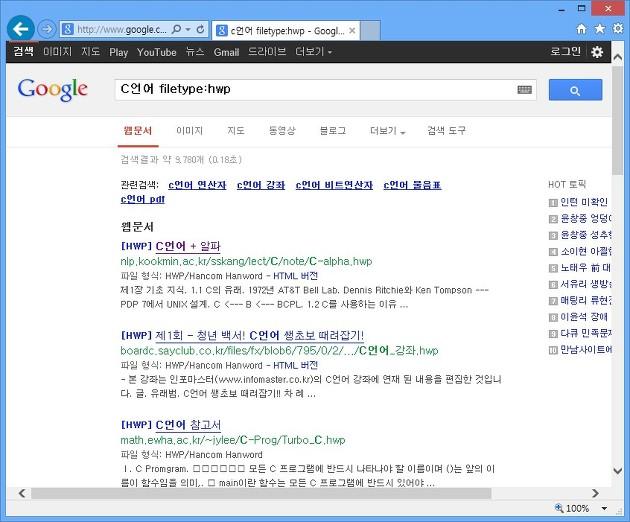 구글, 구글 검색엔진, 증권사, 증권사리포트, 파일확장자, 네이버, 다음, Google, 구글링, 검색옵션, 주식투자, 기업분석, 사이트, GS건설, 낙폭과대, 우량주, 회사이름, filetype, pdf, 파일, 상장코드, 프로그래밍, C언어, 한글문서, 한글, hwp