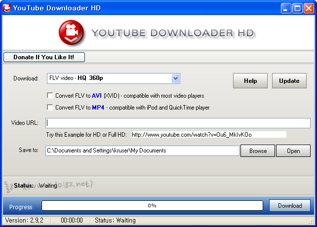 유튜브 다운로더 HD 메인화면