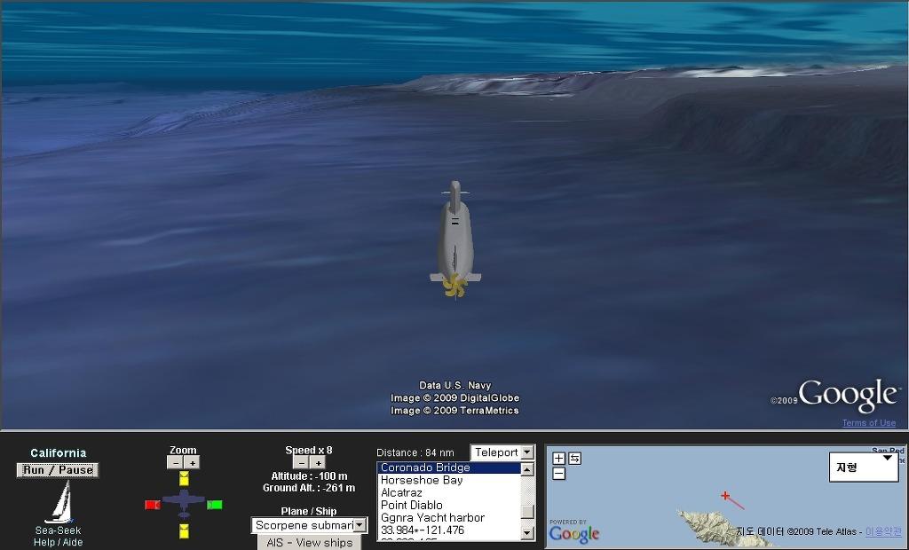 드론과 지도 구글어스에 미국 오대호 해저지형 추가 Google Earth Now Includes
