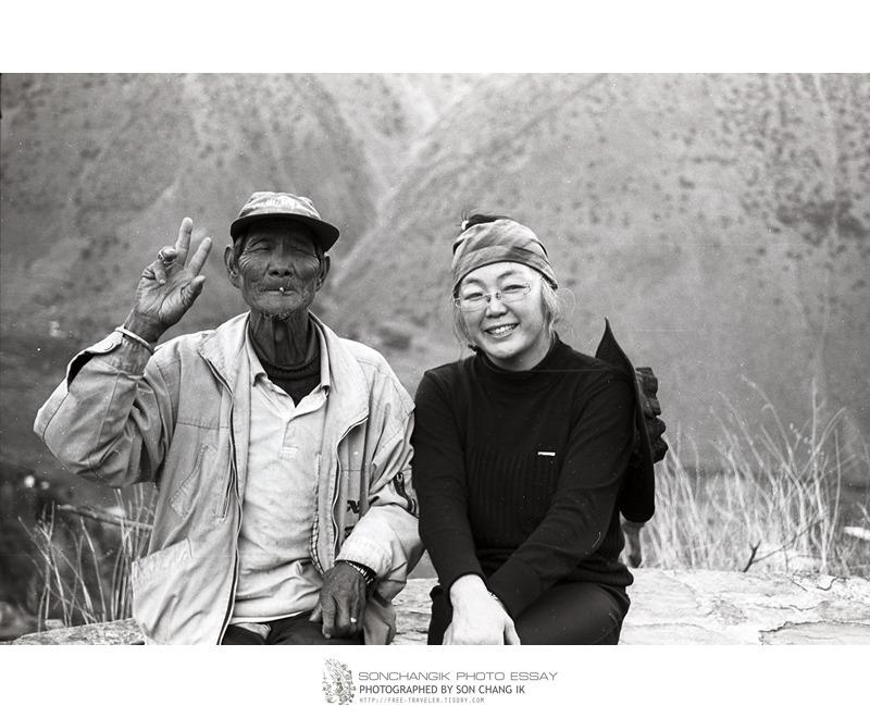 즐거웠던 한때_윈난성 석두성 여행