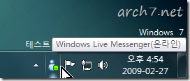 windows_live_messneger_6