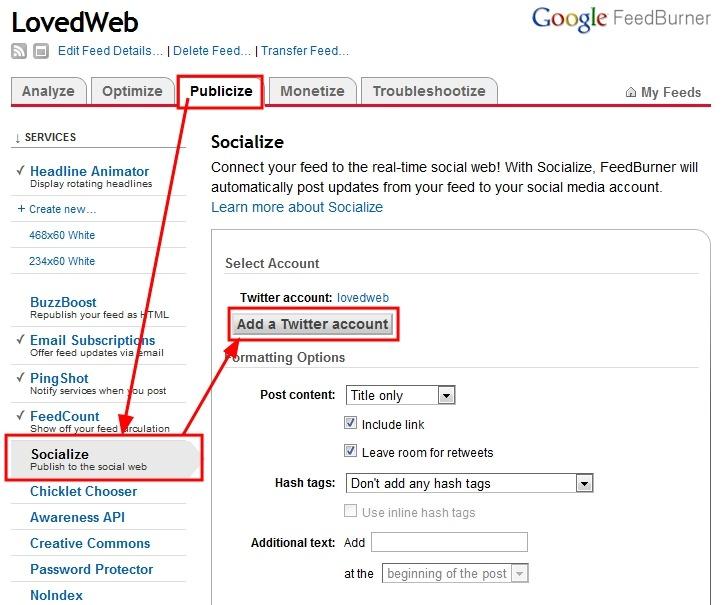 블로그 글, 피드버너로 트위터에 자동으로 보내기, RSS피드 피드버너로 사용해야 하는 이유