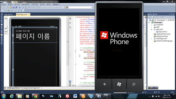 Samsung_Series_7_Slate_05