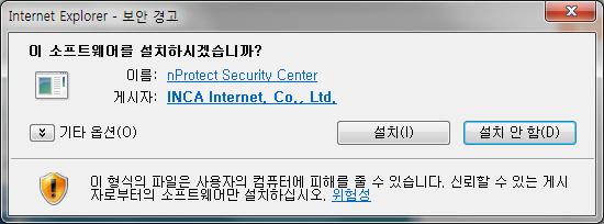 난 그저 인터넷뱅킹을 하고 싶을 뿐인데