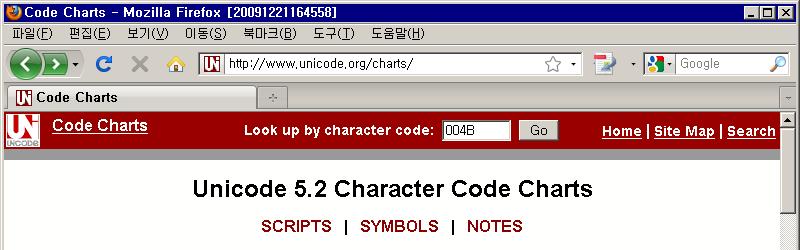 찾을 코드 번호를 입력하고 [Go]를 클릭!
