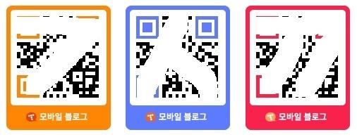 티스토리,모바일,QR 코드,QR,모바일 광고