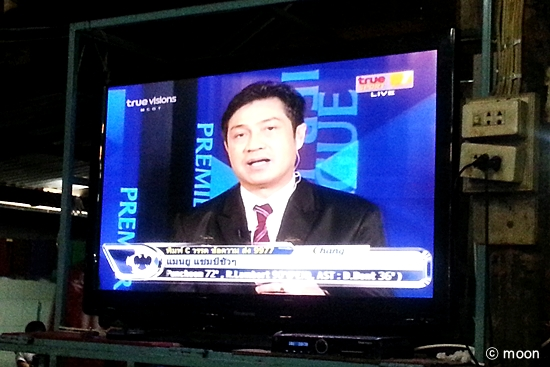태국축구영웅피아퐁
