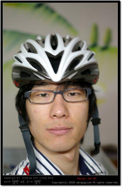 고가 헬멧