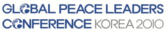 GPLC KOREA 2010, 한국형개발모델, 에코나눔, 체인지메이커, GPLC, 애코나눔, 리뷰, review, 김장훈, 에코 프로젝트, 애코 프로젝트, 한국, 대한민국, 개발모델, 성장, 나눔, IYC Korea 2010, 균형발전, IT, IYC Service Project