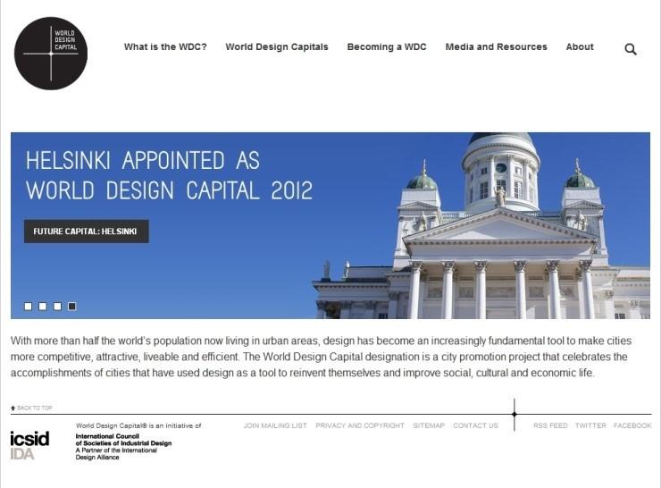 2012 WDC 헬싱키 세계 디자인 수도 선정