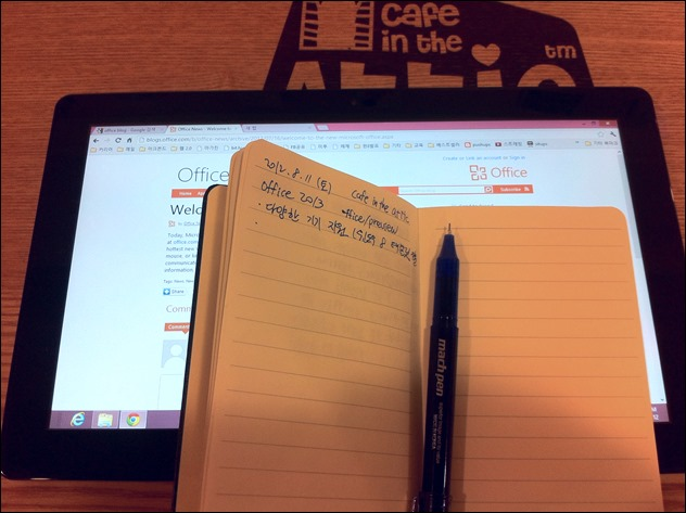 slate_tablet_office_web