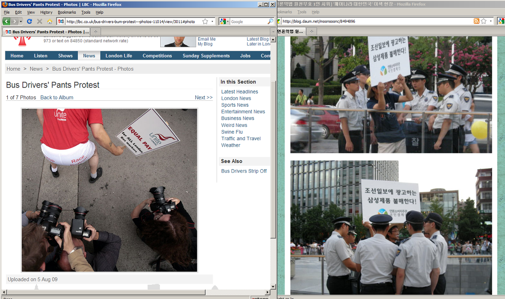 왼쪽의 화면 캡처: LBC의 사진, 오른쪽의 화면 캡처: 문순c님의 글에서 발췌