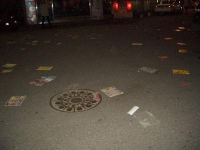 바브니크님의 글 광고 전단지로 거리를 난장판으로 만들다. @ 2009.03.07 09:49에서 사진 발췌