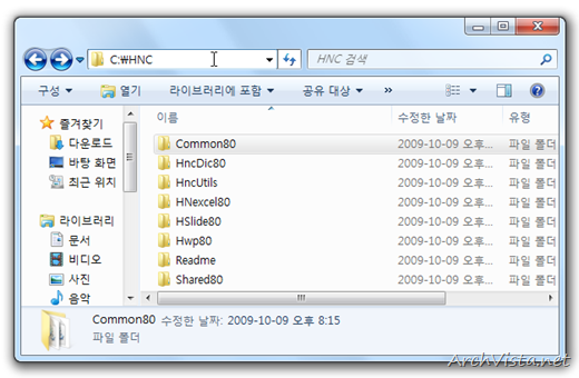 haansoft_office_2010_46
