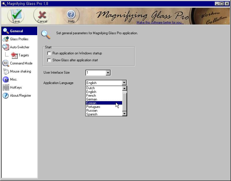 한국어화 2 - 옵션에서 프로그램 언어 선택