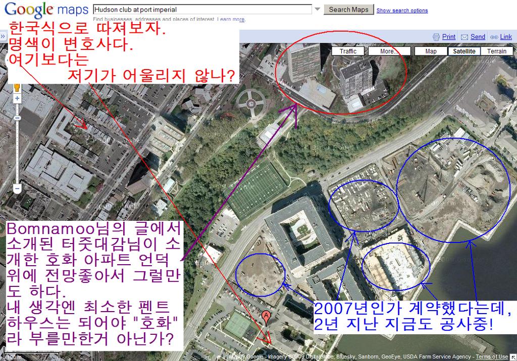 구글 맵을 이용한 위성사진 - 확대화면 [구글 맵에서 화면 캡처]
