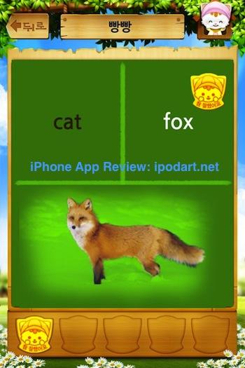아이폰 아이패드 어린이 영어 한글 단어 숫자 공부 위니의 동물원 Winnie's ZooZoo