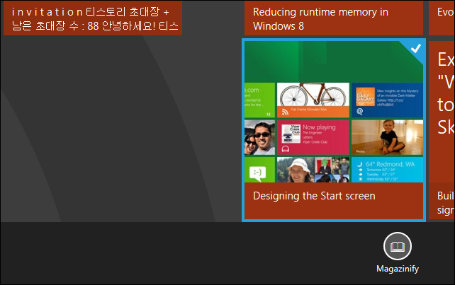 windows8_dev_test152_2