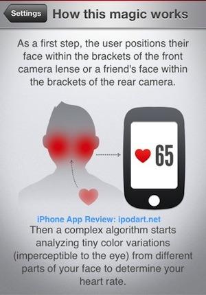 Cardio Buddy 아이폰 심장박동수 측정 통계