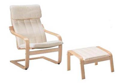 책읽기 편한 의자 1인용 이케아 Poang 안락의자