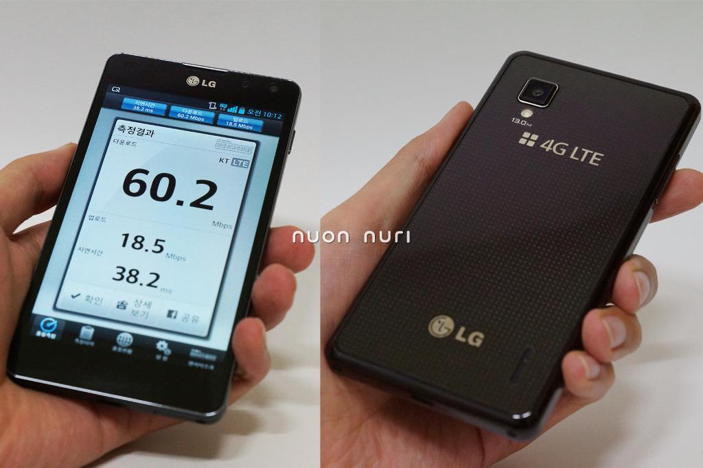 SKT 스마트폰 단말기로 KT LTE 이용하는 방법