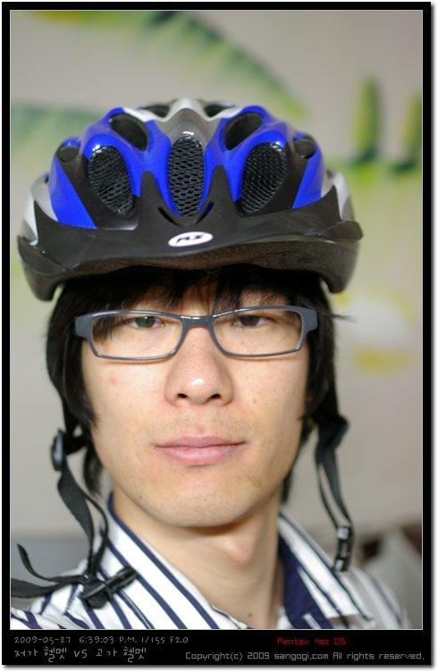 저가 헬멧 : 버섯돌이 효과