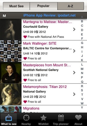 Art Guide 아트가이드 영국 런던 전시 안내
