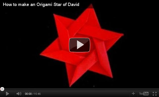 다윗의 별