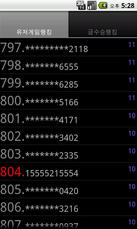 1411543E4E04CC5413D3E4
