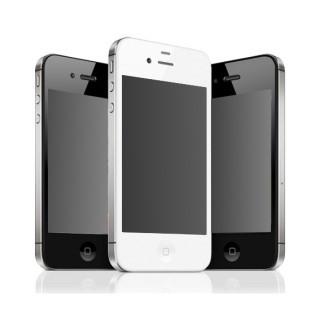iphone4s 배터리해결