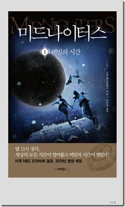 kyobo_book_10