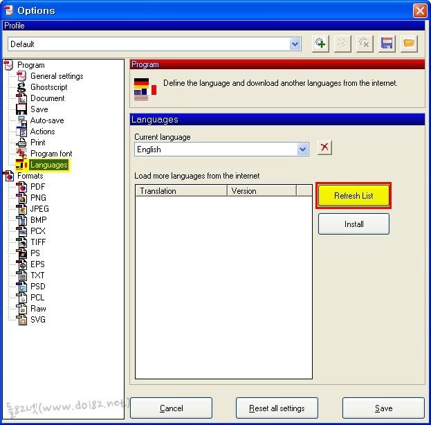 PDFCreator 언어팩 설치