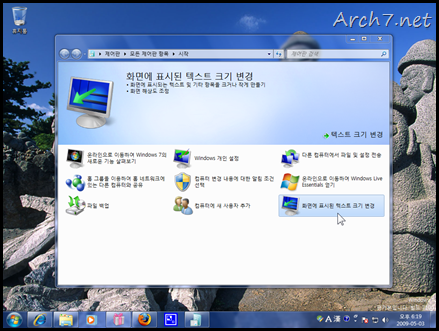 win7_rc_kr_229