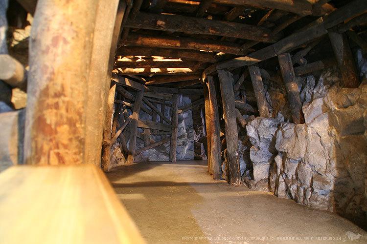 태백석탄박물관