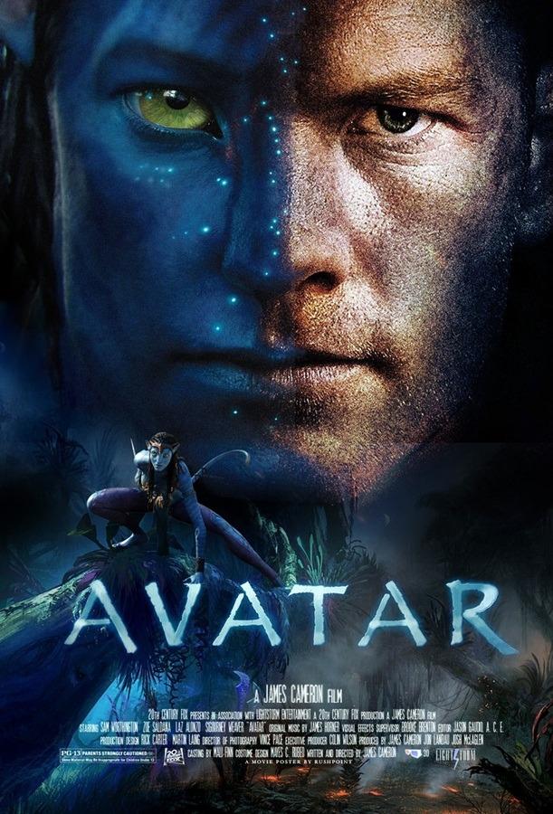 Avatar 아바타 화려한 비쥬얼의 걸프전 우화