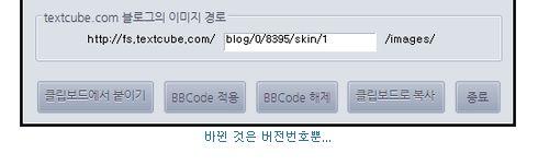 BBCode for 텍큐닷컴 3.3 업데이트문서의 그림 일부