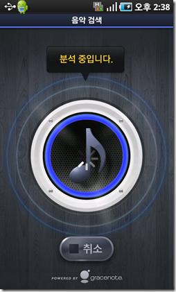 daum_app_music_2