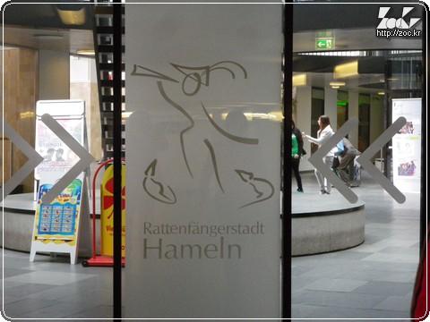 하멜른의 피리 부는 사나이 로고 (출처 : http://zoc.kr/ )