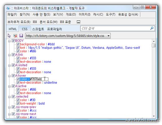 development_tool_1