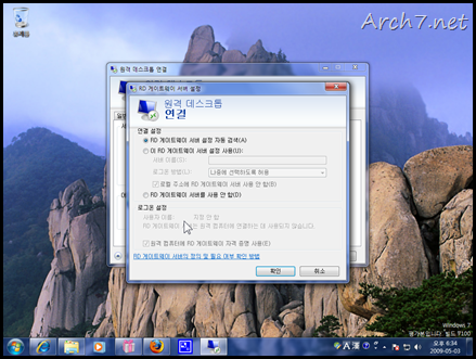win7_rc_kr_287