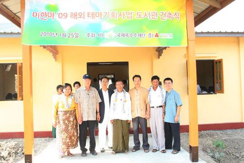 미얀마 도서관 건축식