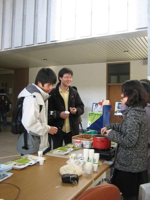 한국외국어대학교 캠페인 사진1